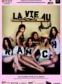 Affiche de La vie au ranch