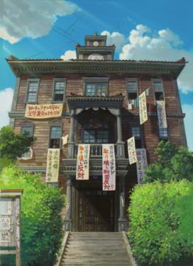 La Colline aux coquelicots de Goro Miyazaki