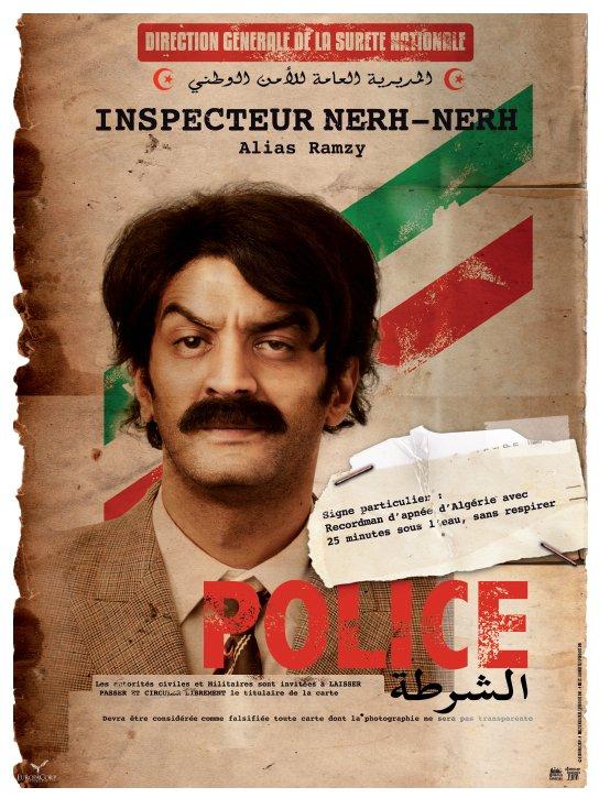 Halal Police d'Etat affiche